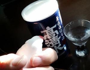 『ビール(お酒)とコーヒー』の巻♪