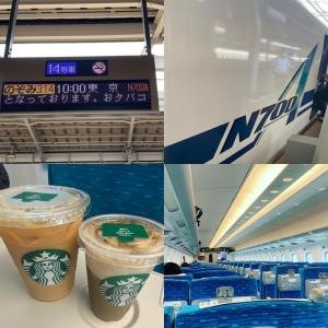 名古屋 ✖️ ヌッカパン ✖️ トヨタ産業技術記念館