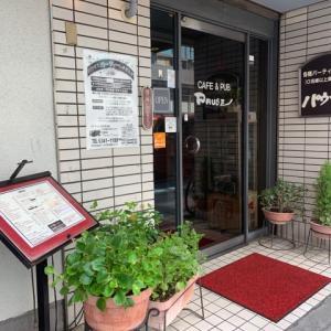 【喫茶&軽食 パウゼ 】 ランチ『トルコライス+アイスコーヒー』 大阪市北区