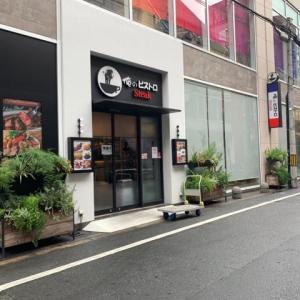 【俺のビストロ&Bakery 心斎橋】 『銀座の食パン~香~』 大阪市中央区
