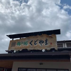 【道の駅 柿の郷 くどやま】 『柿』  和歌山県伊都郡九度山町