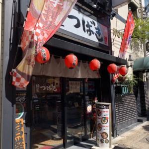 【麺屋つばき 心斎橋本店】 ランチ『台湾まぜそば』 大阪市中央区東心斎橋