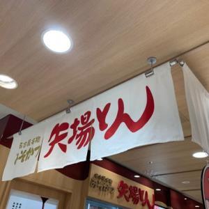 【矢場とん 大阪あべのハルカス店】 ランチ『ロース串カツ定食』 あべのハルカスウィング館B2F
