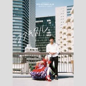 【演劇×ファッションショー第1回公演「フクキタル」】のお知らせ
