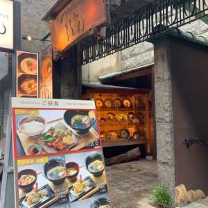 【つるとんたん 北新地店】 ランチ『日替り膳 サーモンフライ うどん いなり寿司』 大阪市北区