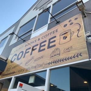 【ブック&コーヒー パルネット狭山店】 『ホット珈琲』 310号線沿い 大阪狭山市