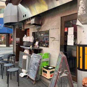 【スタイリッシュグリルTyu(テュ)】 ランチ『きのこハンバーグ+玉子ご飯』 大阪市中央区