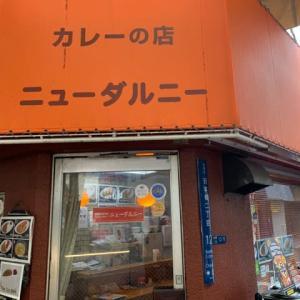 【カレーの店 ニューダルニー】 ランチ『カツカレー』 大阪市中央区日本橋