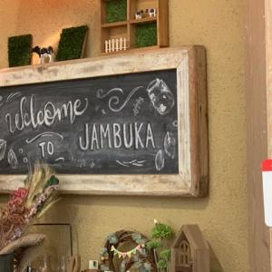 【チーズ&グリルカフェ ジャンブーカ あべのキューズモール店】 ランチ『チーズの海に浮かぶ石焼オムライスランチ』 大阪市