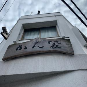 【かん袋】 『氷くるみ餅』 堺の和菓子の老舗  堺市堺区