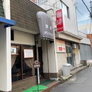 【喫茶 サンライズ】 『ホット珈琲』 初芝駅の近く 堺市東区