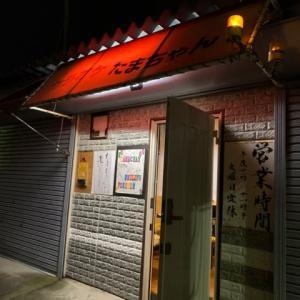 【カラオケ喫茶 たまちゃん】 『歌会』 イオンモール日根野の近く 泉佐野市日根野