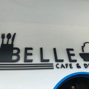 【カフェアンドダイニング ベル / Cafe&Dining BELLE】 ランチ『BELLE特製牛すじオムカレー 熟成プレミアムステーキランチ』 堺市北区