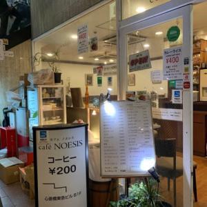 【カフェ ノエシス / cafè NOESIS】 『ホット珈琲』 心斎橋駅直結 大阪市中央区