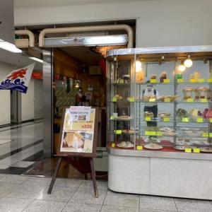 【カフェ レイルーム】 『ホット珈琲』 本町駅直結 大阪市中央区