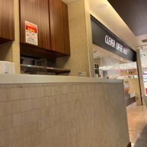 【クレバーコーヒー1953 ハルカスB2店】 ランチ『ハムエッグトーストセット』 大阪市阿倍野区