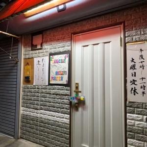 【カラオケ喫茶たまちゃん】 『歌会』 イオンモール日根野の近く 泉佐野市日根野