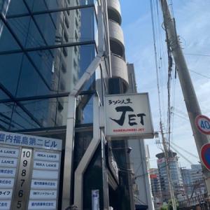 【ラーメン人生JET】 ランチ『鶏煮込みそば』 福島駅の近く 大阪市福島区