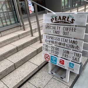 【coffee kissa パールズ】 『カフェラテ』 あべのハルカスの近く 大阪市阿倍野区