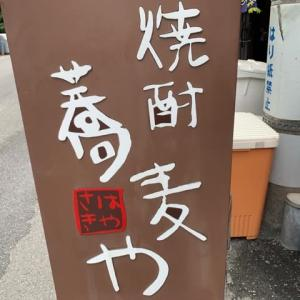 【蕎麦や はやさき】 ランチ『穴子せいろ飯・ミニそばセット』 大阪市中央区