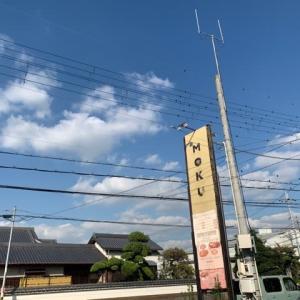 【カフェ モク / MOKU】 「カフェラテ」 堺市中区東山