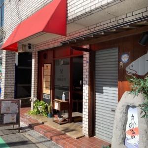 【江戸堀 焼豚食堂】 ランチ『豚汁定食』 大阪市西区江戸堀