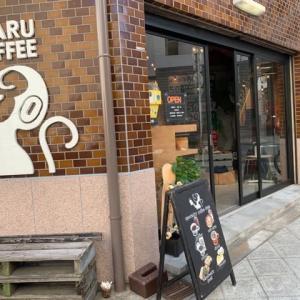 【オサル コーヒー / OSARU Coffee 】 ホット珈琲『グアテマラ』 大阪市浪速区