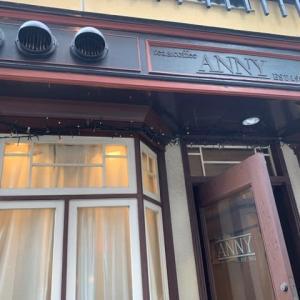 【アニー / ANNY】 『ホット珈琲 ジャワ・ロブスター』 大阪市中央区