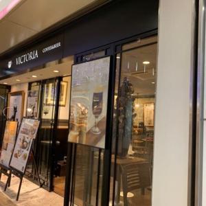 【ヴィクトリア カフェ / Victoria Cafe】 『ヴィクトリアブレンドコーヒー』 NAMBAなんなん 大阪市中央区難波