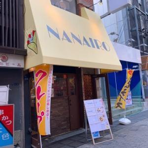 【ナナイロ / NANAIRO】 ランチ『和風山菜オムライス』 大阪市中央区難波