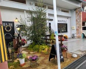 【ムウタスコーヒー  / MUUTOS COFFEE 夢生+珈琲】 『スペシャリティコーヒー ロングブラック ハンドドリップ』