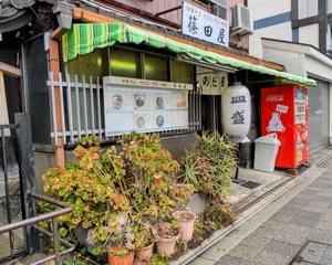 【篠田屋(しのだや)】 ランチ『皿盛』 三条駅のすぐ近く 魔法のレストランで紹介された皿盛 京都市東山区