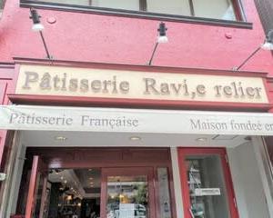 【パティスリー ラヴィルリエ / Patisserie Ravi,e relier】 『クロワッサン2種』 大阪市北区