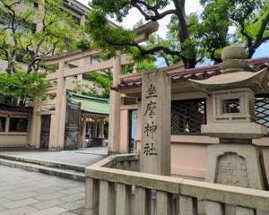 【坐摩神社(いかすり神社)】 『美しいあじさいを鑑賞』 本町駅の近く 大阪市中央区