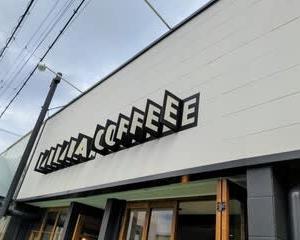 【バーバラコーヒー / BARBARA COFFEE】 ランチ『すだち香る和風出汁そぼろカリー』 泉南市