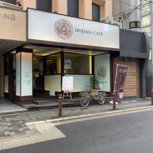 【ドウジマカフェ 堂島カフェ】  ランチ『カレーモーニング+アイスコーヒー』 大阪市北区