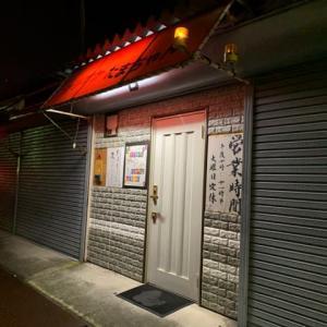 【カラオケ喫茶 たまちゃん】 『月はじめ歌会』 泉佐野市日根野