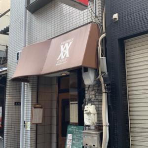 [ビクトリー サンドイッチ専門店] ランチ「カツサンド アイスコーヒー」大阪市西区