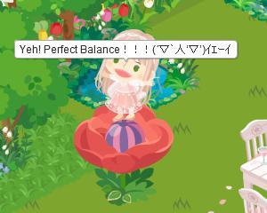 バラと真珠イイナー!(⋈◍>◡<◍)。✧♡