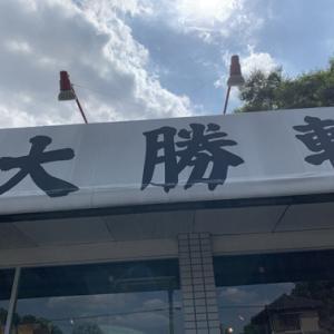 久々の更新 独協埼玉高校に通う日々 ワイン会