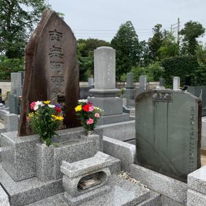 お彼岸でお墓詣り 大福の入浴