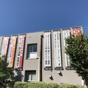 快晴 6つの個展by茨城県近代美術館