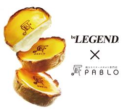 PABLOチーズタルトのプロテイン