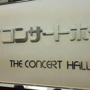 角野隼斗さん(かてぃん)のコンサート