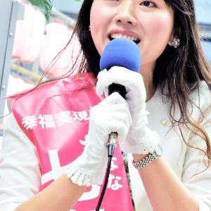 七海ひろこさん、東京都はあなたを持っている