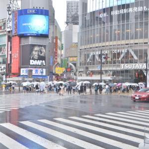 渋谷で二つの用事