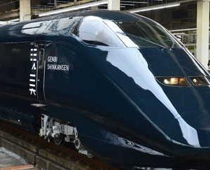 GENBI SHINKANSEN(現美新幹線)廃止