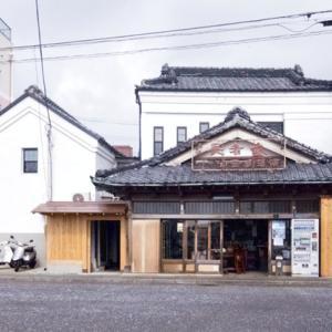 三崎漁港の酒宿「山田酒店」