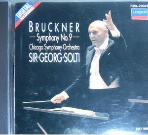 今日はブルックナーの誕生日