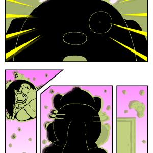BOWtWN(バウトワン) 87ページ目 短編漫画